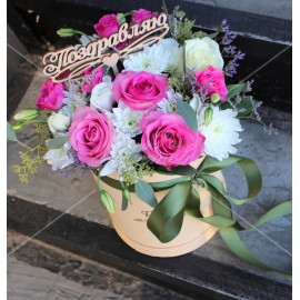 Арт. 0245. Роза 50см 5шт, куст.хризантема 2шт, эустома 2шт, куст. роза 2шт, эвкалипт 1, лимониум 1, шляпная коробка, атласная лента